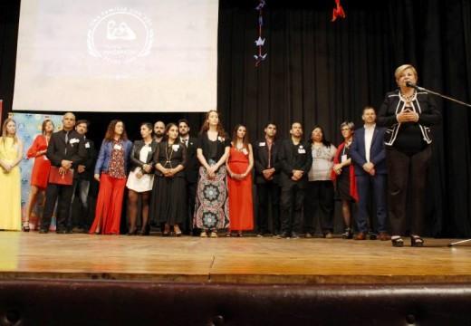 Asociación Nazareth realizó su 28° acto de graduación.